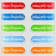 Christmas Tabs — Stock Vector #12820910