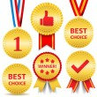 Stock Vector: awards
