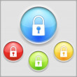 Lock Icon — Stock Vector #14245885