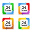 24 Hours Icons — Vector de stock