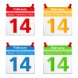 Calendar with 14 February — Stock Vector