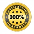 Satisfaction Guarantee Golden Badge — Stock Vector