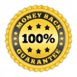 Money Back Guarantee Badge — Stok Vektör