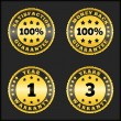 Guarantee Badges — Stock Vector