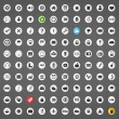 100 Different Icons — Stock Vector