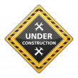 under construction&quot — Stock Vector