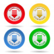 Vector Download Buttons — Stock Vector #6748624