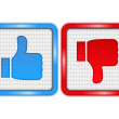 Like and Unlike Buttons — Stock Vector #9818864