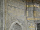 Golden Arabic Writing and Ornaments on Grey Wall — Stock Photo