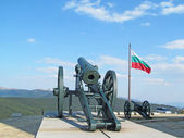 Old Canon from Back with Bulgarian Flag and Beautiful Scenery Behind — Stock Photo