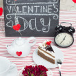 Valentines day, Love — Stock Photo #39937377