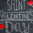 Valentines day, Love — Stock Photo #39938403
