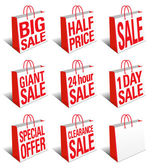 SALE Shopping Bags Icons Symbol — Stock Vector
