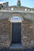 Entrance to the Levon's Underground — Foto de Stock