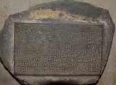Cuneiform tablet in Erebuni, Armenia — Stock Photo
