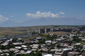 Yerevan view — Stock Photo
