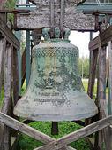 Big bell — Stock Photo