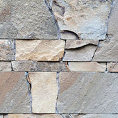 Texture or background masonry stone — Zdjęcie stockowe