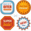 Super sales badges collection — Stock Vector