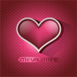 Glossy heart valentin's day card — Image vectorielle