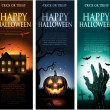 Vertical vector Halloween invitation banners — Stok Vektör