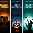 Vertical vector Halloween invitation banners — Stock vektor
