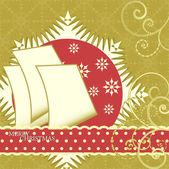 抽象矢量插画的圣诞贺卡 — 图库矢量图片