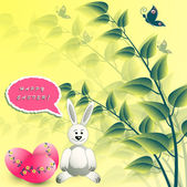 Vector illustration greeting card Happy Easter — Stockvector