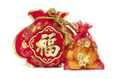 Two Chinese New Year Gift Bags — Stock Photo