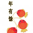 Stock Photo: Chinese New Year Auspicious Fish Ornament