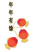 Chinese New Year Auspicious Fish Ornament — Stock Photo