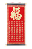Chinese Scroll — Stock Photo