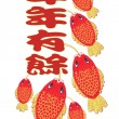 Stock Photo: Chinese New Year Auspicious Fish Ornaments