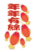 Chinese New Year Auspicious Fish Ornaments — Stock Photo