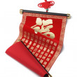Chinese New Year Prosperity Scroll — Stock Photo