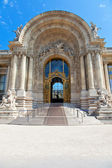 View at Petit Palais Entrance in Paris — Stock Photo