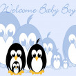 Stock Photo: Welcome Baby