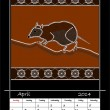 A calender based on aboriginal style of dot painting depicting m — Stock Photo