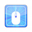 Vector version. computer mouse icon. Eps 10 illustration — Stock Vector