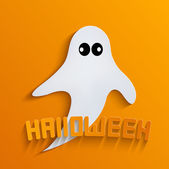 Vector halloween background. Eps10 — ストックベクタ