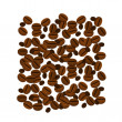 Vector coffee background. Eps10 — Stock Vector