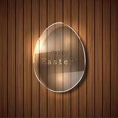 Vector modern easter egg background. Eps 10 — Stock Vector