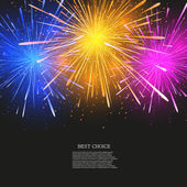 Vector creative fireworks modern background — Stock Vector
