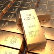 Stock Photo: Univer of rows of gold bars