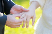 Cérémonie de mariage — Photo