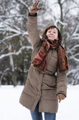 Fun in winter — Stock Photo