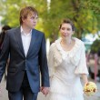 Stock Photo: Bride and groom walking