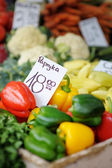 Vegetables at farmers market — Stock Photo
