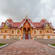 Stock Photo: Pha-that Temple