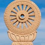 Wheel of dhamma — Stock Photo #12443908